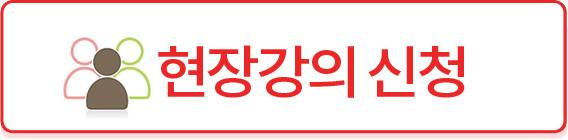 마소캠퍼스 수강신청