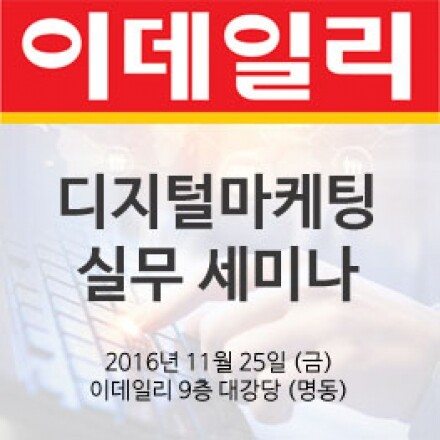 edaily_banner_263x263