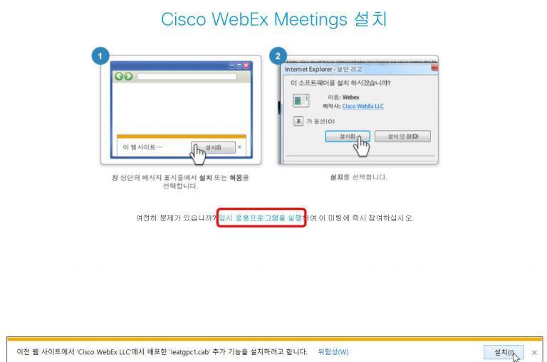 web_conf_03