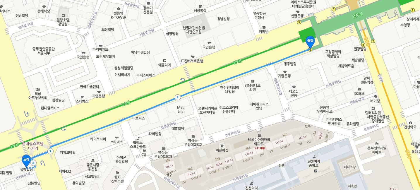 선릉역/역삼역 강의장 찾아 오시는 길